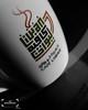 Liwan coffee (yan_des) Tags: studio photography تصويري استديو