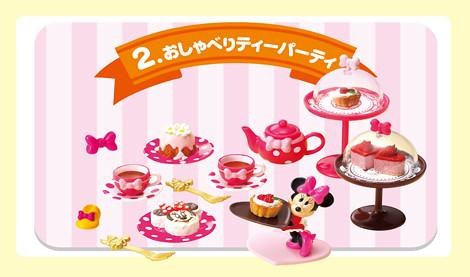 超夢幻!米妮蛋糕派對