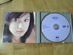 深田恭子 画像30