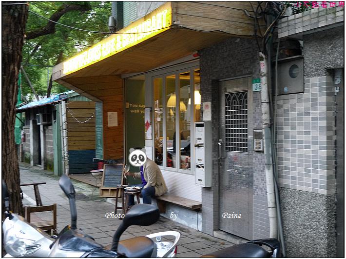 台北貓下去西餐快炒小館Meowvelous Cafe&Restaurant (20).JPG