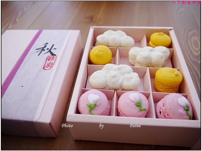台北北投雅廚甜菓子