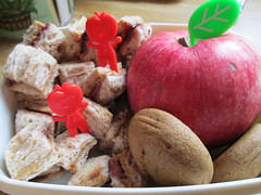 PBJ Cube Bento (mewlkitten) Tags: cute fall apple cookies fruit spread all wheat spice gingerbread free sandwich whole butter cube vegetarian peanut bento pbj grape allergen unsweetened