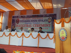 Inauguration ceremony of VKV Tezpur building (Vivekananda Kendra) Tags: tezpur assam inauguration