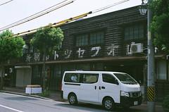 streets of Fukuyama (miho's dad) Tags: carlzeisstessart2845 contaxrx kodakultramax400