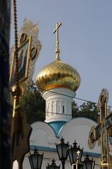 26. Meeting of the Svyatogorsk Icon of the Mother of God / Встреча Святогорской иконы в Лавре