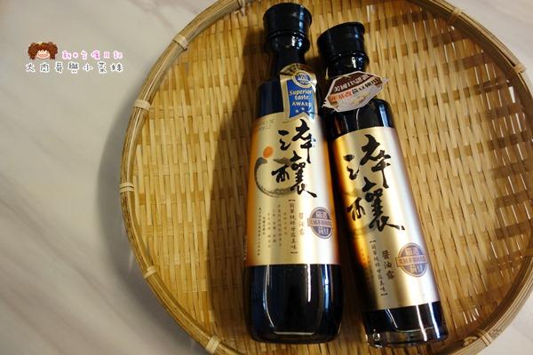 淬釀醬油 (4).JPG