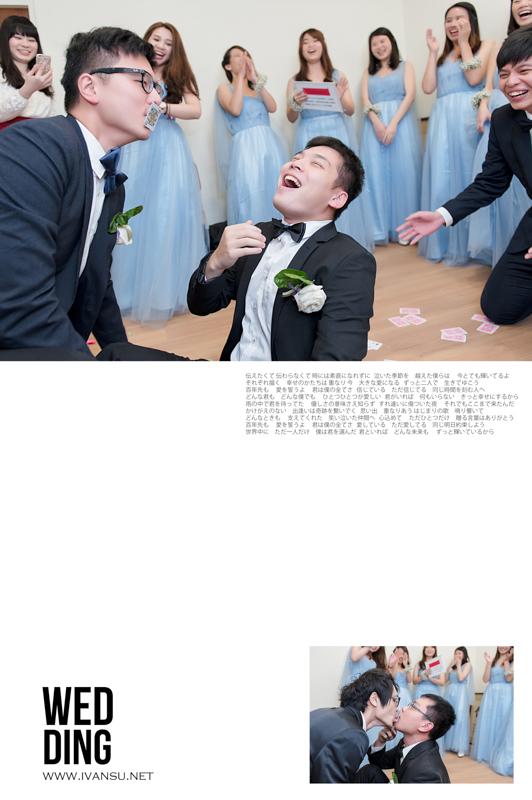 29441579530 61b95ecd9b o - [台中婚攝] 婚禮攝影@展華花園會館 育新 & 佳臻