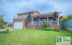 4 The Grove, Shellharbour NSW