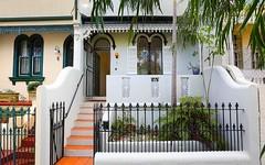 7 Merton Street, Zetland NSW