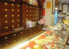 Chinese Pharmacy