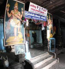 IMG_8607a (Raju's Temple Visits) Tags: