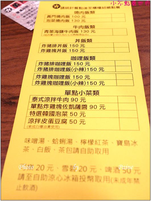 南崁黃門飯店 (13).JPG