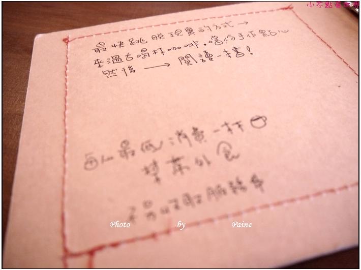 台北東區溫古咖啡 (2).JPG