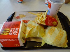 BigMac and Two Cheese Burgers @McDonald's Gubei Carrfour, Shanghai (Phreddie) Tags: china food cheese junk burger mcdonalds eat fries bigmac mccafe changhai 121005 gubei carrfour