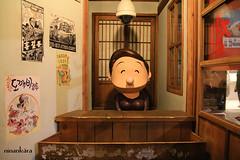 Old Stall Comic Aunt (ninankara) Tags: manhwa museum bucheon old comic figure toys