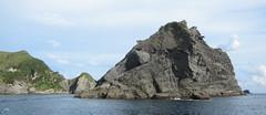 Izu Coast & Island