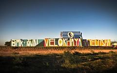Sudafrica12011