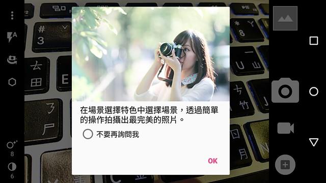 Screenshot_20160716-142325 (1)