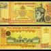 (BTN9a) 2008 Bhutan: Royal Monetary Authority of Bhutan, One Thousand Ngultrum (A/R)...