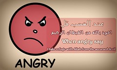 when angry_   (Islamic knowledge) Tags: wallpaper love photo with islam prayer praying pic arabic cover angry download covers share  allah muhammad islamic quran   ameen                 hadeth