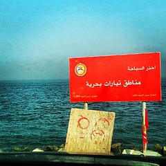 #sea ,#No_Swimmng ,#warning ,#signe ,#Khobar (WelloJ) Tags: square lofi squareformat iphoneography instagramapp uploaded:by=instagram