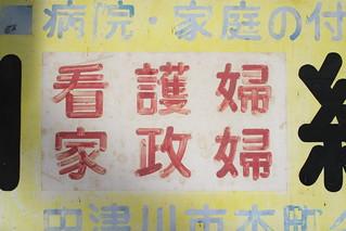 武豊 画像51