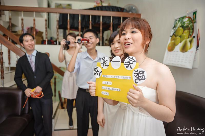 婚攝Anker 2012-09-22 網誌0032