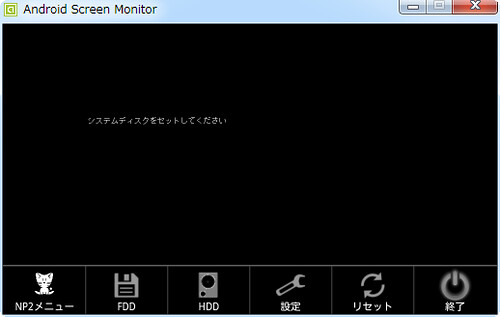 android-pc98-001