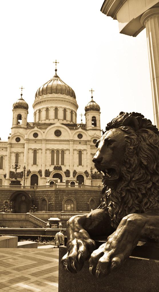 фото: Москва - Россия