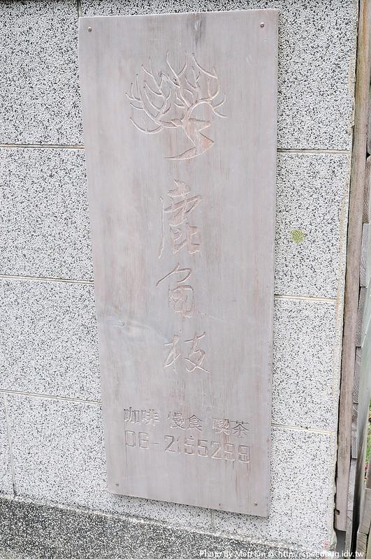 KAO_2602
