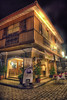 Max's at Vigan (Nukie13) Tags: longexposure food colors canon vintage philippines oldhouse filipino vigan friedchicken hdr maxs ilocossur maxsrestaurant 3brackets 5d2 orayts nuk13 funtasticphilippines