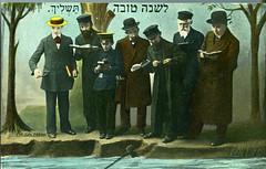 Rosh Hashanah greeting card depicting tashlikh (Center for Jewish History, NYC) Tags: postcards happynewyear greetingcards roshhashanah jewishholidays tashlikh