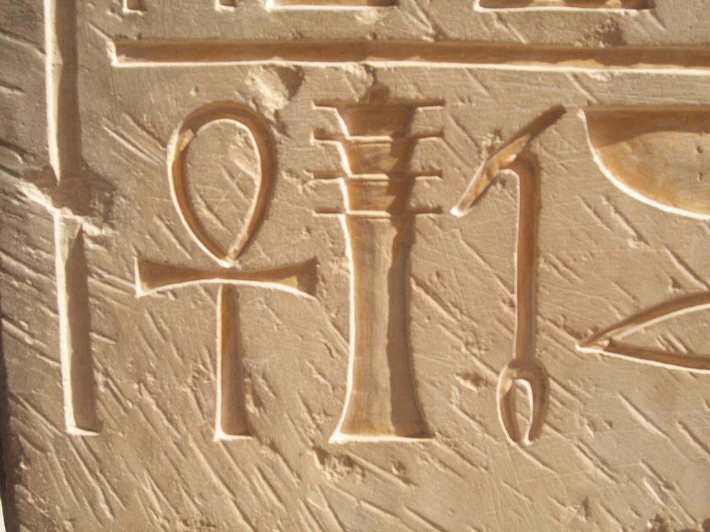 egyptian symbol for strength related keywords