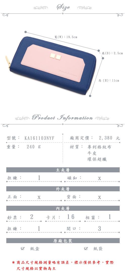 KA161103NYF_Inside04