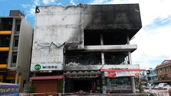 Food Center de Trang après attentat