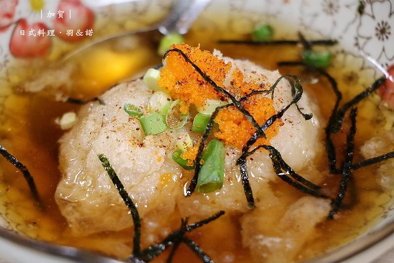 加賀屋日式料理47