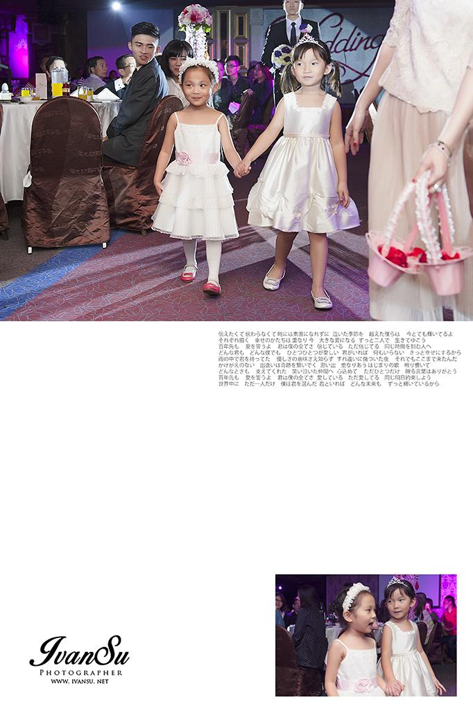 29488764850 73c9c766e8 o - [台中婚攝] 婚禮攝影@新天地婚宴會館  忠會 & 怡芳
