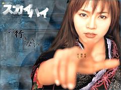 釈由美子 画像47