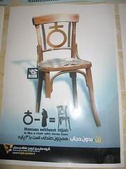 .....                ..                  .              ......   (Arman Rezakhani) Tags: green girl poster freedom photo pic hossein mir      azadi  sabz       jaras              mousavi      kalame          jonbesh kabk22