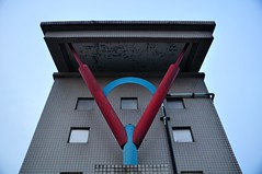 V for Vendetta (Giant Weng) Tags: red building architecture nikon taipei 紅色 建築物 d90 臺北