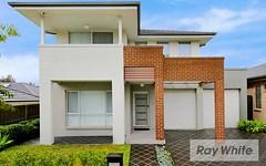 13 Dagara Street, Rouse Hill NSW