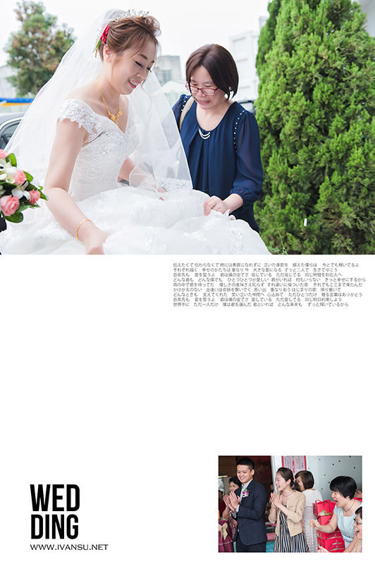 29107540164 d0273000ee o - [台中婚攝] 婚禮攝影@君庭婚宴莊園 宗霖 & 盈琦