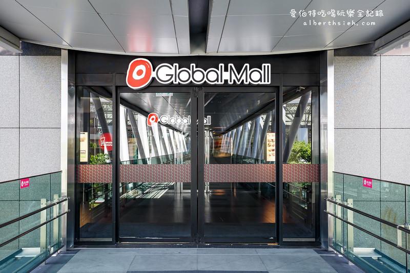 桃園機場捷運.林口環球Global MallA8