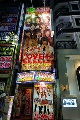 Tokyo - Kabukicho (Martok) Tags: tokyo harajuku asakusa sensji temple akihabara shibuya sushi tsukiji market skytree nikko nikka whisky