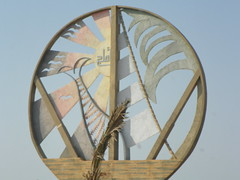 (Mamdouh almalki) Tags: sunset beach see cost saudi arabia splash tabuk