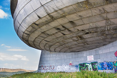 BUZLUDZHA-2 (RAFFI YOUREDJIAN PHOTOGRAPHY) Tags: buzludzha bulgaria spaceship soviet architecture ruin graffiti communist derelict abandoned relic distasteful building monument