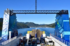 Leaving Picton on the Interislander