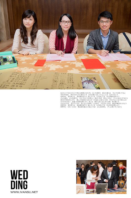 29048541153 7af59fd6bb o - [台中婚攝]婚禮攝影@住都大飯店 律宏 & 蕙如