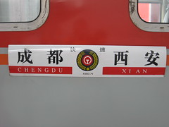 Chinese train (13) (Sasha India) Tags: chinesetrain china                    tren   in
