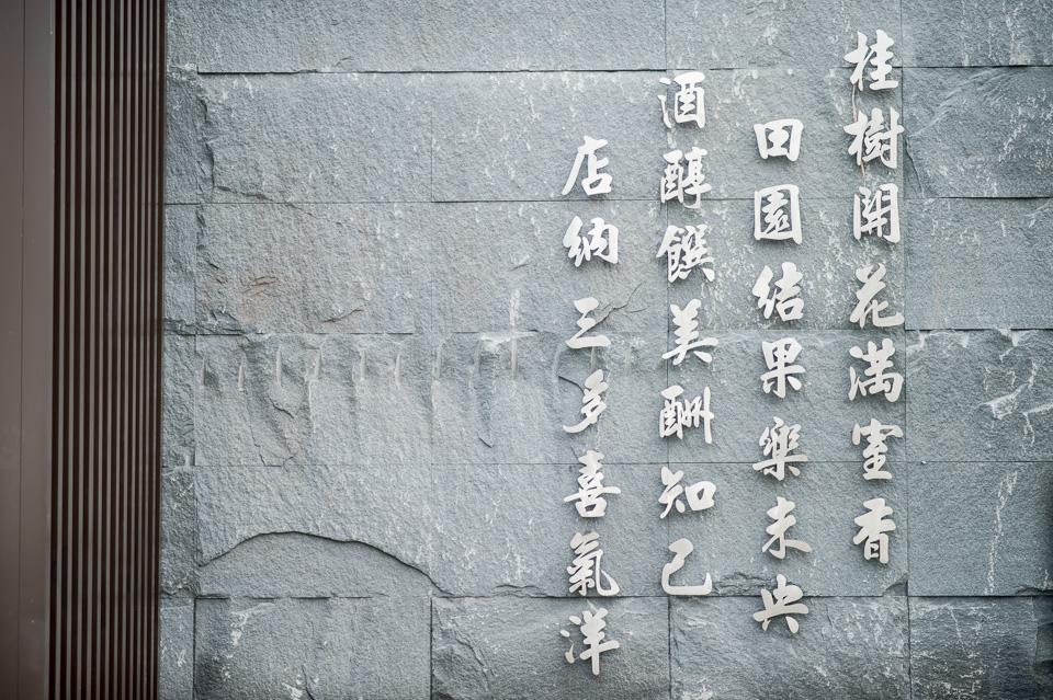 台南婚攝 桂田酒店 婚禮紀錄 G & S 077